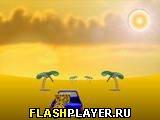 Игра Гонка через пустыню онлайн
