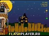 Игра Кабум онлайн