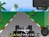 Игра Формула-1: Тискали онлайн