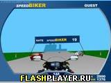 Скоростной байкер