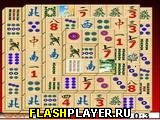 Игра Миниджонг онлайн