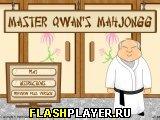 Игра Маджонг мастера Квона онлайн