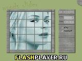 Игра Деревянные пятнашки онлайн
