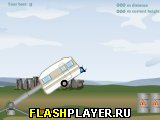 Игра Бросок фургоном онлайн