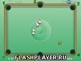 Игра Овечий бильярд онлайн