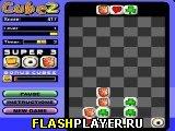 Игра Кубес онлайн