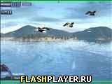 Игра Полёт дракона 2 онлайн