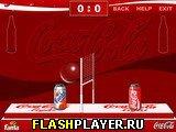 Кока-кола волейбол