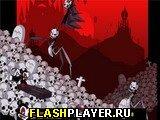 Игра Мёртвый онлайн