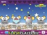Бриллиантовая мышь