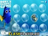 Игра Память Дори онлайн