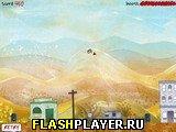 Игра Выжми газ! онлайн
