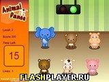 Игра Танец животных онлайн