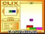 Игра Кликс онлайн
