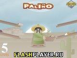 Игра Палино онлайн