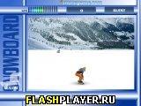 Игра Отличный сноубординг онлайн