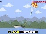 Игра Парасейлинг онлайн