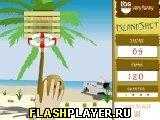 Игра Островной баскетбол онлайн