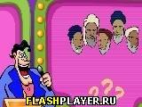 Игра Шоу ужаса онлайн