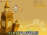 Игра Маноли онлайн
