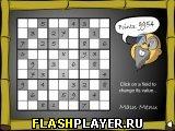 Игра Судоку - обратный отсчет онлайн