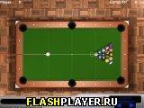 Игра Пул-8 онлайн