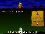 Игра Мёртвая утка онлайн