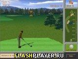 Величайший гольф