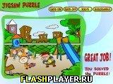 Игра Накажи хулигана пазл онлайн