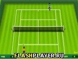 Запак теннис