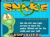 Игра Змея онлайн