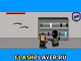 Игра Отдел по борьбе с терроризмом онлайн
