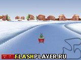 Игра Новогодний заезд онлайн