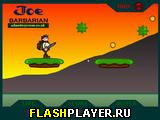 Игра Джо Барбариан онлайн