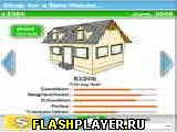 Игра Шшш! онлайн