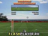 Игра Попади в перекладину! онлайн