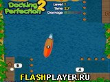 Игра Безупречная швартовка 2: перевозчик онлайн