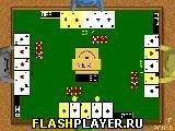 Кактусовый покер