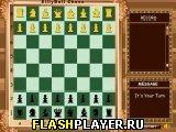 Игра Просто шахматы онлайн