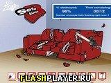 Разрушь диван!