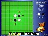 Игра Медвежий реверси онлайн