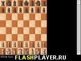 Игра Простенькие шахматы онлайн