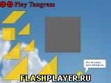 Игра Танграм - собери фигуру онлайн