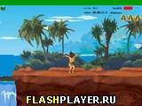 Игра Тарзан и Джейн онлайн