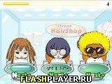 Игра Парикмахерская Ибраво онлайн