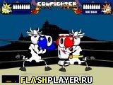 Игра Корова-боксёр онлайн