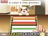 Игра Суши Жасмин онлайн