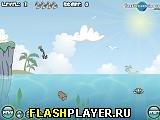 Игра Ныряльщик онлайн