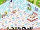 Игра Моя новая комната онлайн