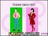 Игра-Тест